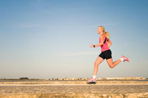 Spring din första mil!