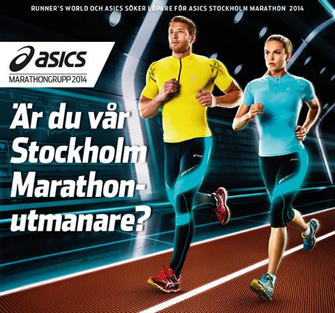 Bli en del av ASICS Marathongrupp 2014