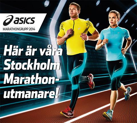 Det här är ASICS Marathongrupp 2014