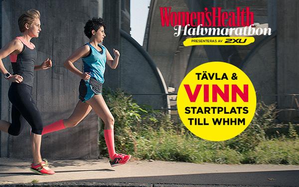 best loved 4993c d7e5f Tävla om en startplats till Women s Health Halvmarathon 2016