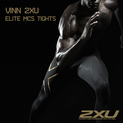 Vinnarna av Elite MCS Compression Tights från 2XU