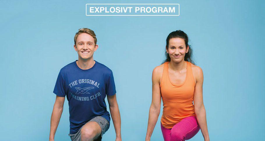 Bli starkare och snabbare med explosivt program från Asics Want It More
