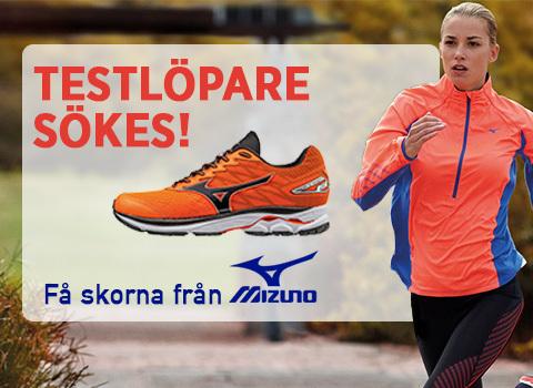 Vill du bli testlöpare av de senaste Mizuno-skorna?