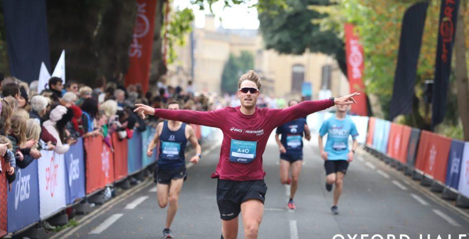 Frankfurt Marathon nästa!