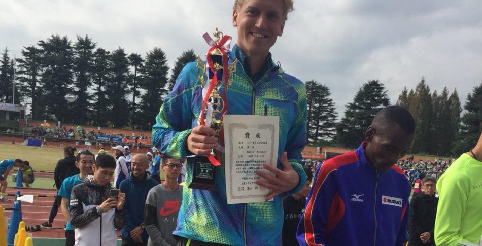 Davids fantastiska halvmararekord