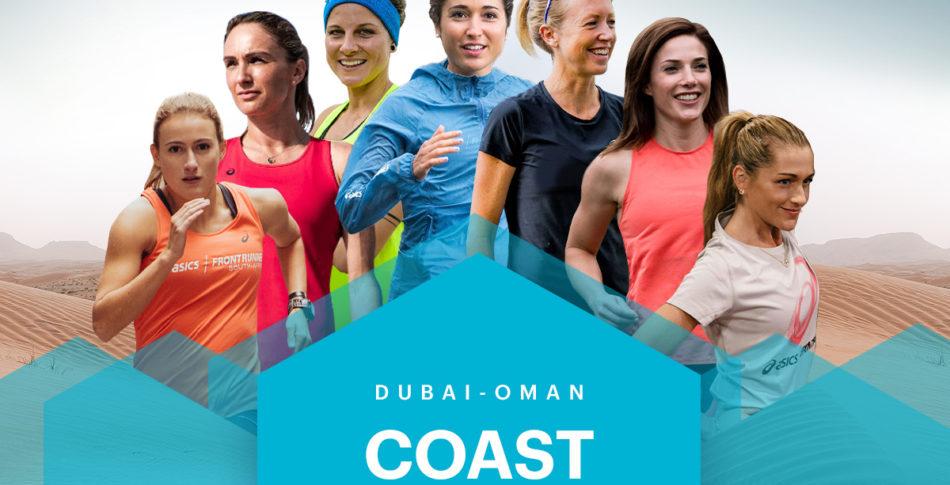 Dubai till Oman – 180 km på 4 dagar