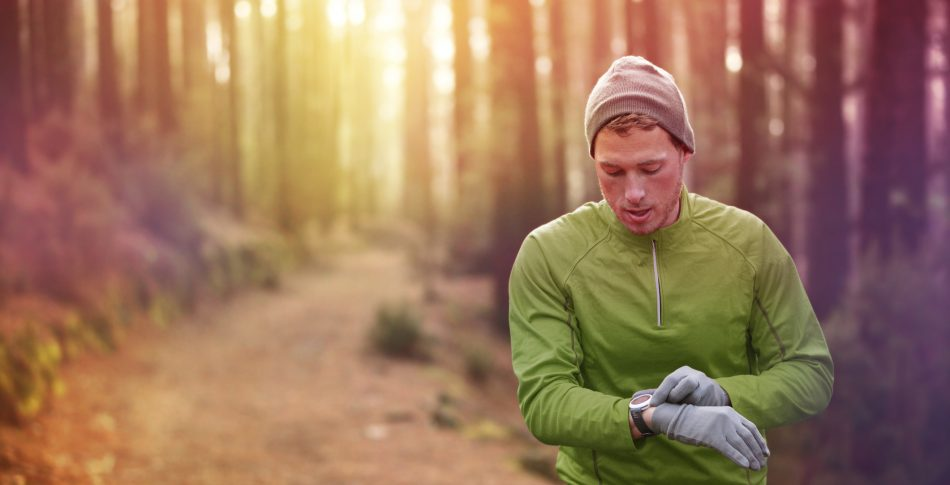 Behåll motivationen i höst! Del 3 | Korta intervaller